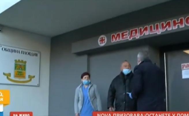 Напрежение в Пловдив: Почина жена със съмнение за COVID-19
