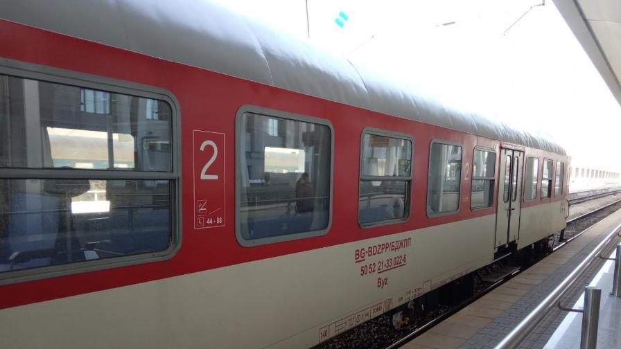 БДЖ спира движението на международните влакове
