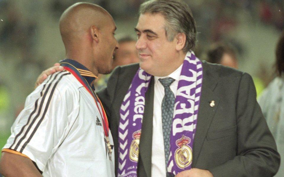 Бившият президент на Реал Мадрид Лоренсо Санс се намира в