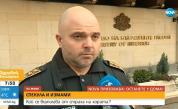 Радев уволни главния секретар на МВР