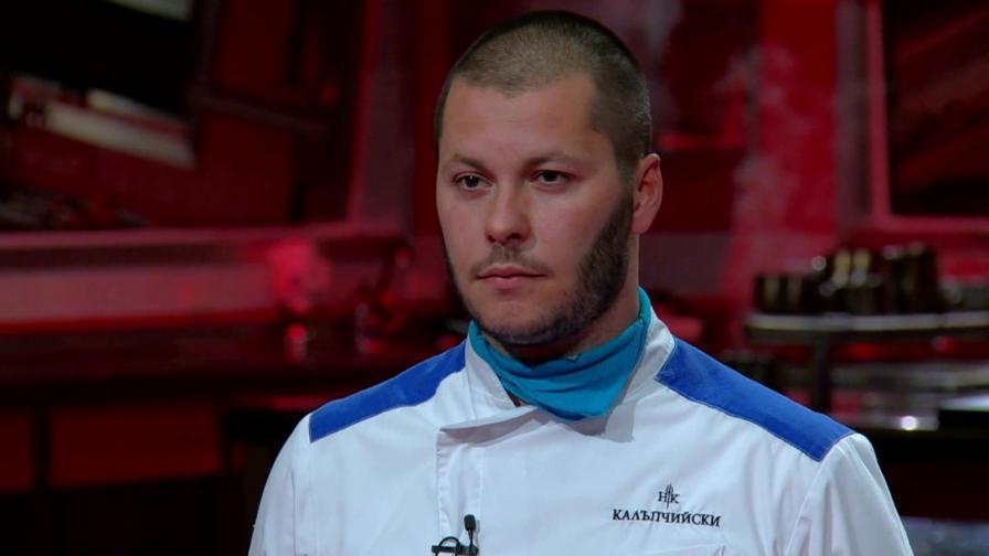 Калъпчийски: Мисля, че в Hell's Kitchen се справях добре