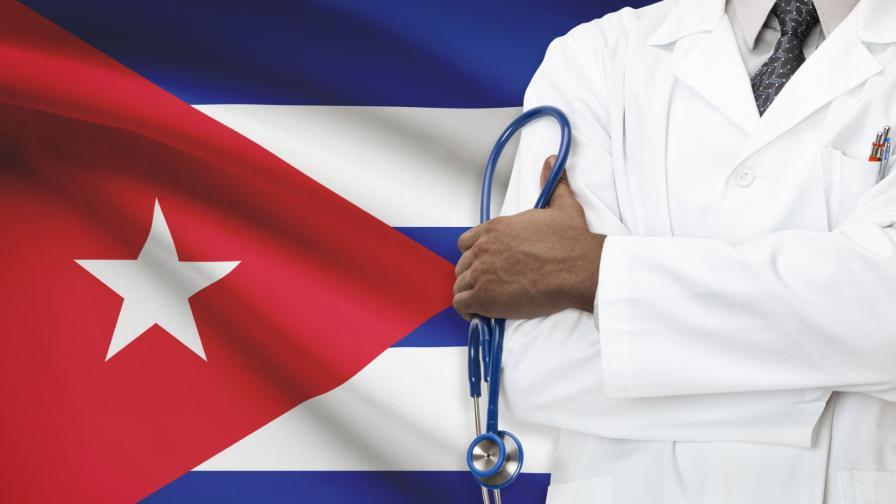 <p>Лекарите от Куба &ndash; тайното оръжие срещу коронавирус</p>