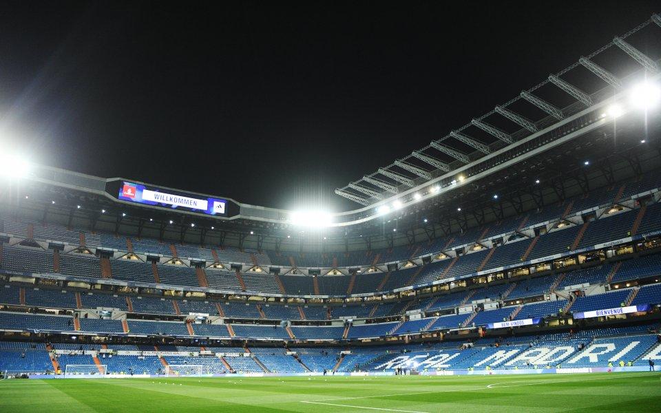 13-кратният европейски клубен шампион Реал Мадрид има желанието да отвори