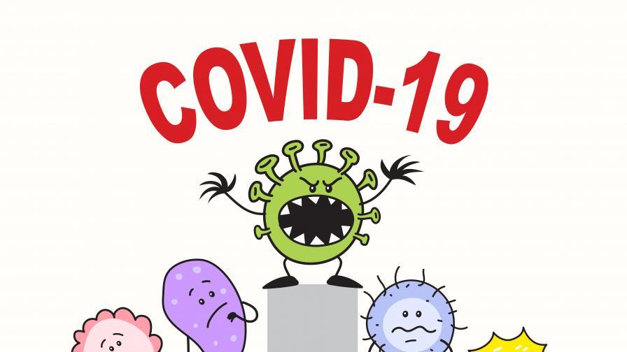 Хумор във време на коронавирус: Да преборим страха със смях