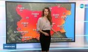 Прогноза за времето (21.03.2020 - обедна емисия)