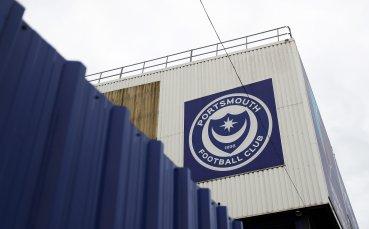 Завръщането на феновете ще вдъхне живот на малките клубове, твърди президентът на Футболната лига