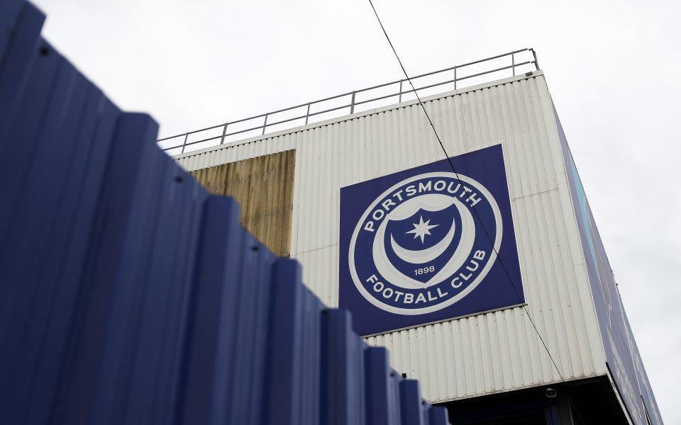 Третодивизионният английски клуб Портсмут сподели преди часове официално изявление, в