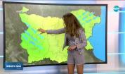 Прогноза за времето (21.03.2020 - централна емисия)