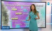 Прогноза за времето (22.03.2020 - централна емисия)