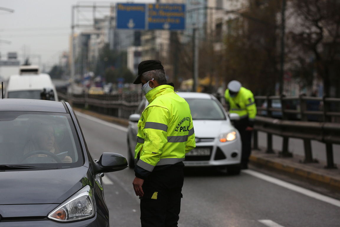 <p>От тази сутрин до 6 април е в сила пълна забрана за придвижване в Гърция.</p>
