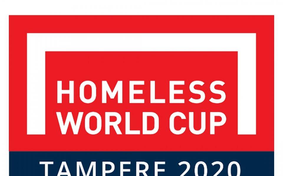 Тазгодишното световно първенство по футбол за бездомни хора, което трябваше