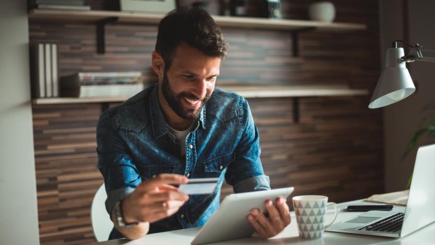 Онлайн пазаруването изпъква с все повече предимства