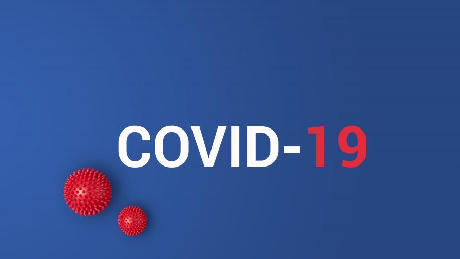 СЗО: Пандемията от коронавирус се ускорява