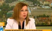 Зорница Русинова: Темпът на нарастване на безработицата е 0,3%