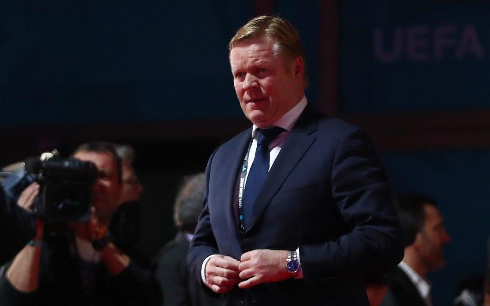 Селекционерът на Нидерландия Роналд Куман очаква международните мачове, планирани за