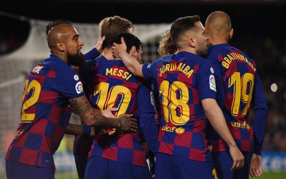 Миналата седмица ръководството на Барселона проведе среща, на която се