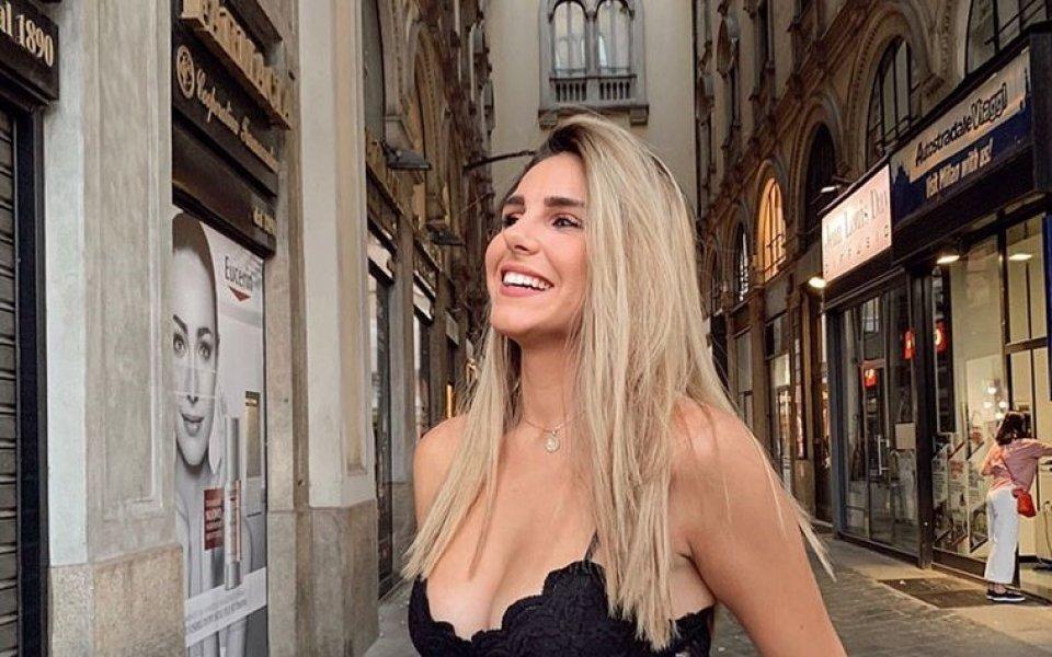 Сестрата на нападателя на Пари Сен Жермен Мауро Икарди -