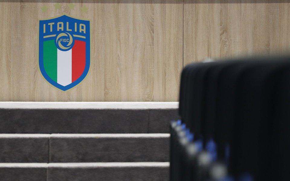 Молят играчите от Серия А да финансират клубовете в...