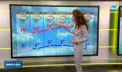 Прогноза за времето (27.03.2020 - сутрешна)