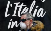 Най-трагичният ден в Италия: 969 починали за ден