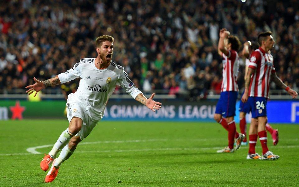 Рамос: След гола във финала срещу Атлетико мога да...