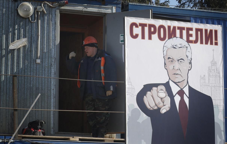 <p>Русия</p>