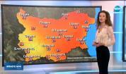 Прогноза за времето (29.03.2020 - централна емисия)