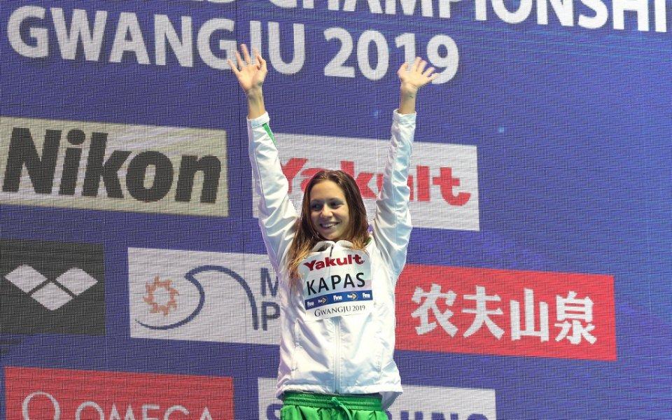 Унгарската състезателка по плуване Богларка Капаш е диагностицирана с COVID-19.