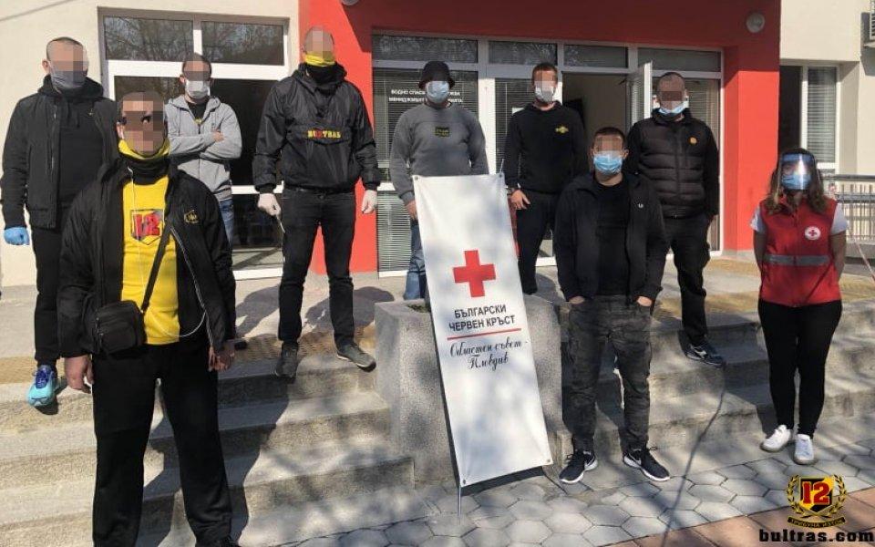 Феновена Ботев Пловдив показаха своята загриженост и се включиха активно