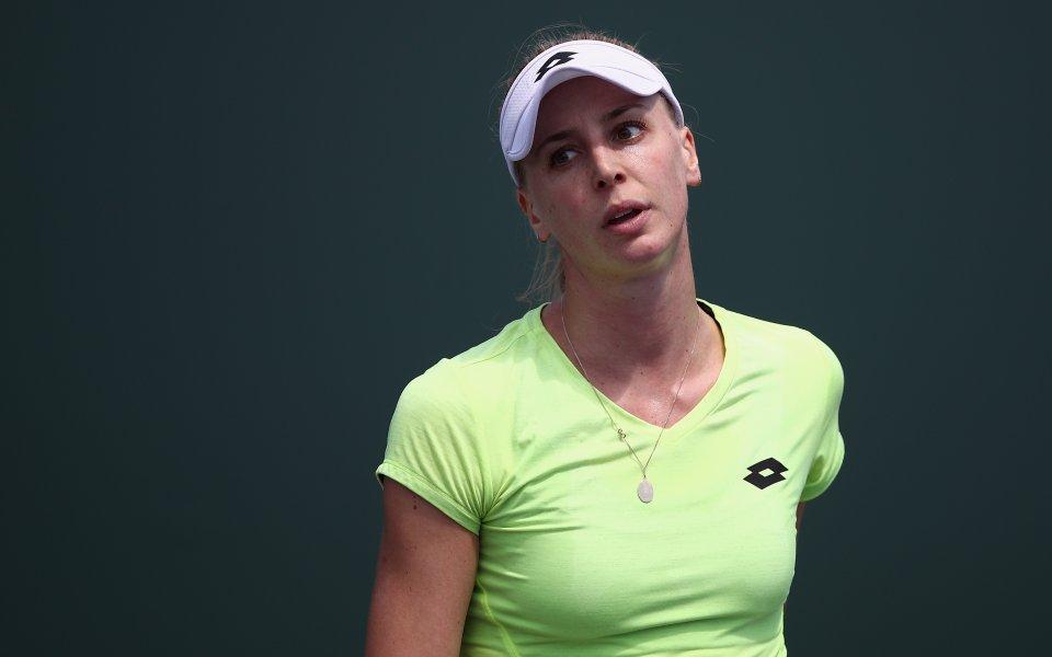 Британската тенисистка Наоми Броуди сподели вижданията си, след като любимият