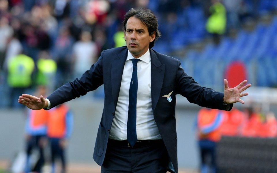 Ръководството на Лацио е насрочило среща с треньора Симоне Индзаги,