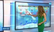 Прогноза за времето (05.04.2020 - обедна емисия)