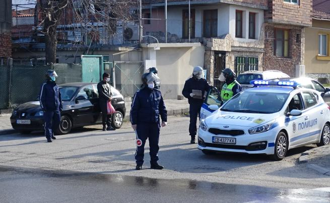 Полицейска акция в Благоевград, има задържани