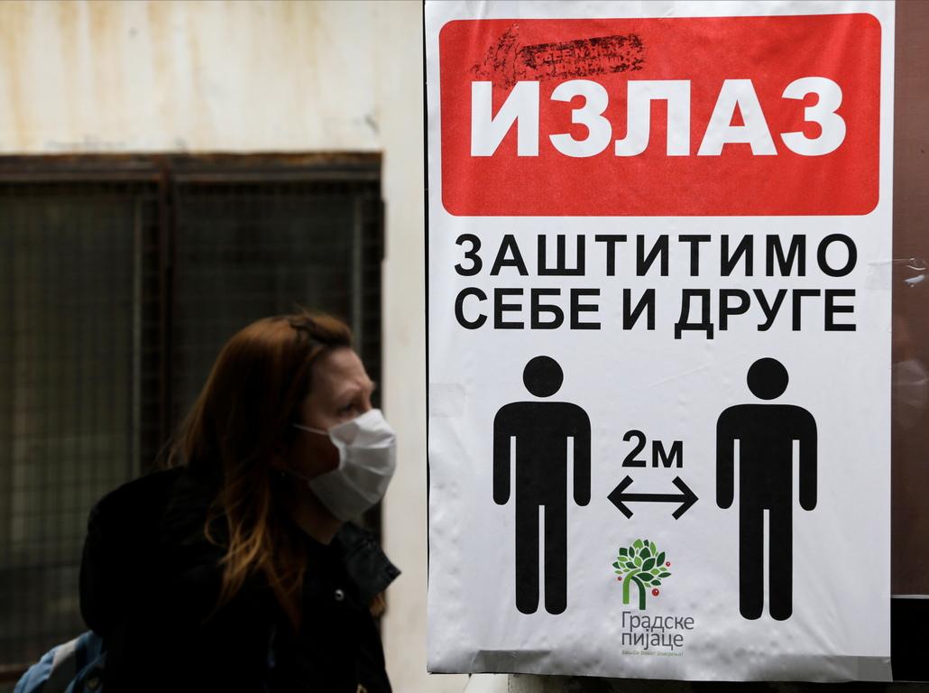 <p>&quot;Вземаме кръв от хора, които са излекувани и даваме чрез преливане тази плазма на хора, които са болни. Причината, поради която ние стартираме това след около 10 дни, е, защото тогава ще станат 21 дни от първия случай на излекуван човек в Сърбия&quot;, каза тя.</p>  <p>&nbsp;</p>