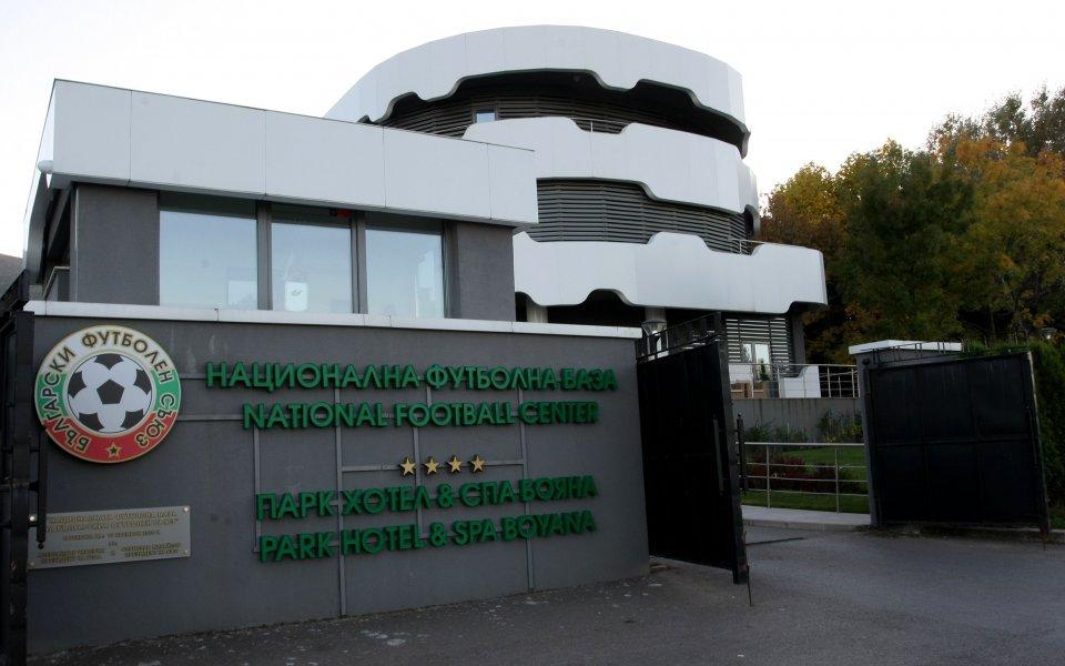 БФС с официална позиция относно обвинението на ММС