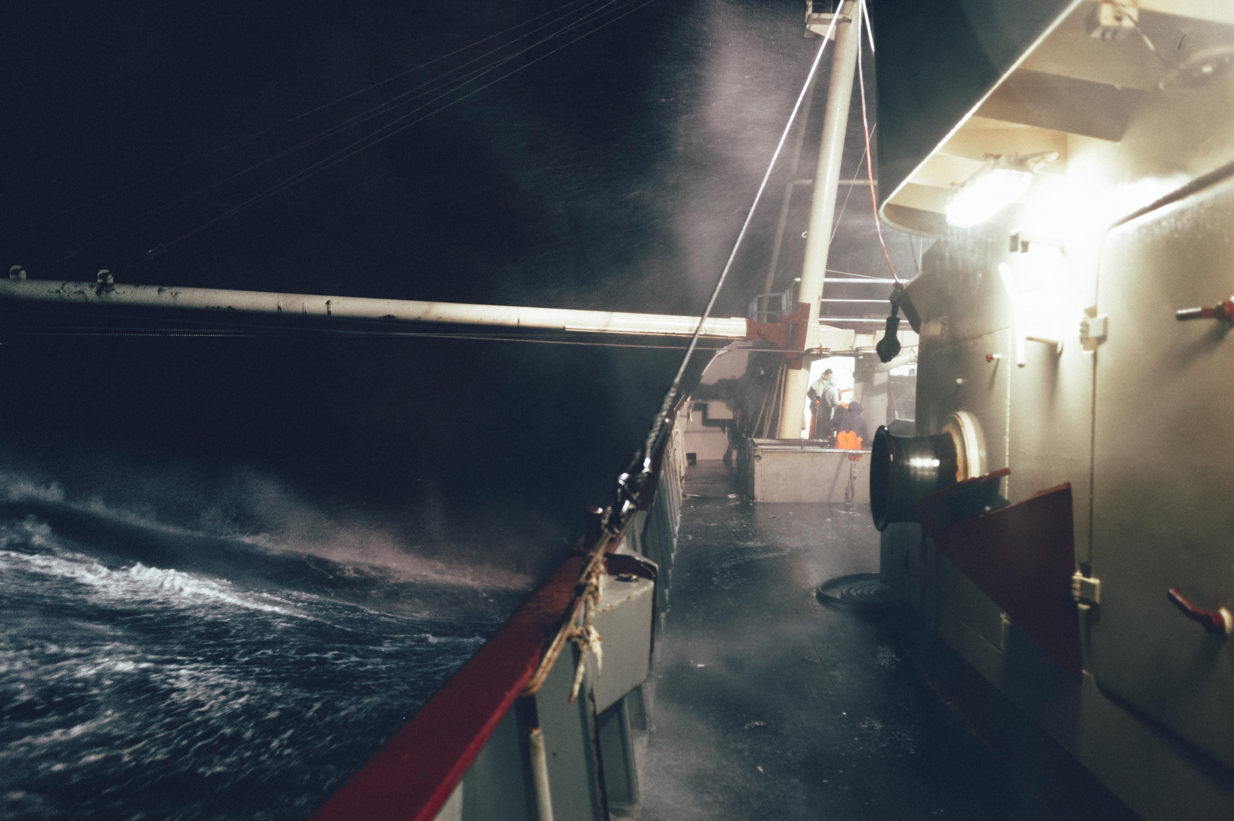 <p>&nbsp;&bdquo;Непознатият Север&ldquo; &ndash;&nbsp;проект на Ивайло&nbsp;в Северно море.</p>