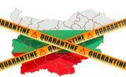 """""""Галъп"""": Правителството се справя с коронавируса за 77% от българите"""