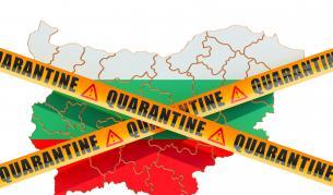 Днес - край на извънредното положение в България - Теми в развитие | Vesti.bg