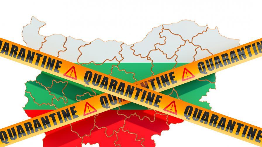 Днес - край на извънредното положение в България