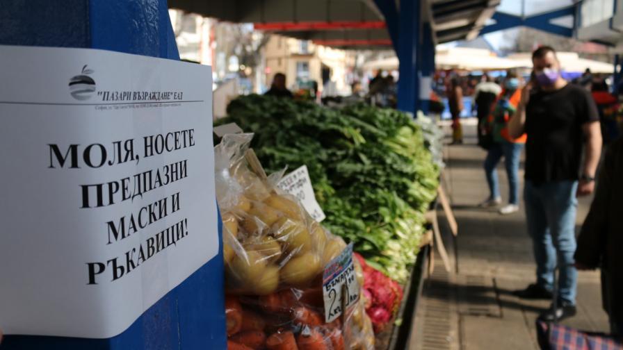 Затварят Женски пазар в София, мерките не се спазват