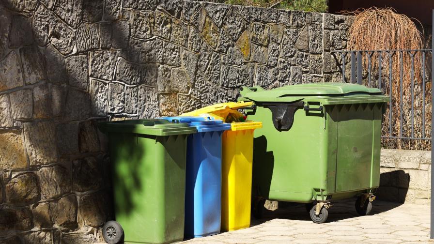 Предизвикателството: Какво да облека, за да изхвърля боклука