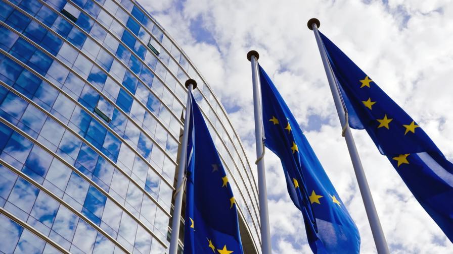 Каква прогноза направи ЕК за българската икономика през 2021 г.?