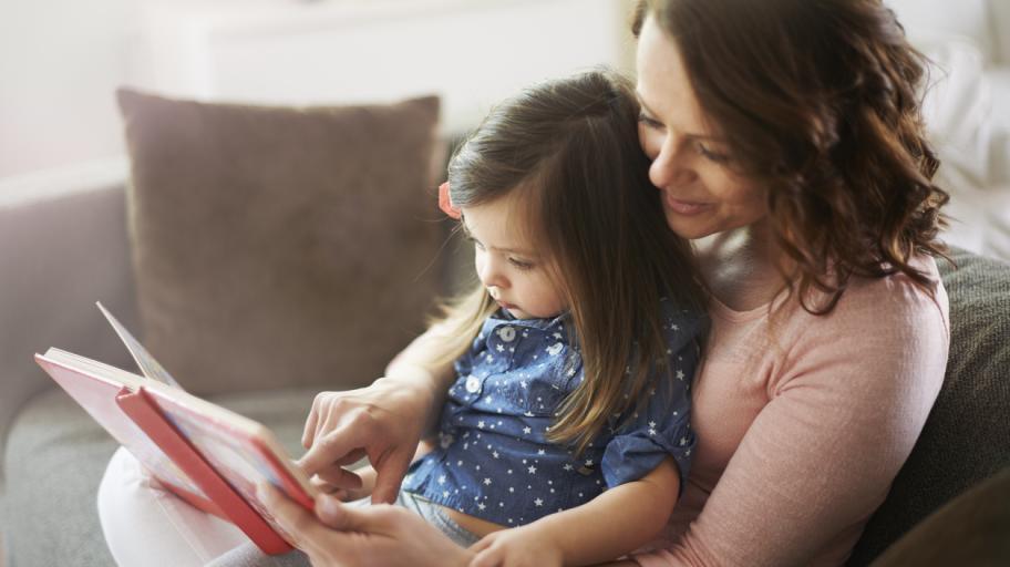 Четене с децата