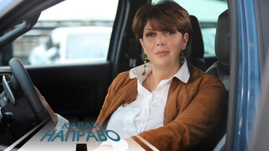 <p>&bdquo;Карай направо&ldquo; с актрисата Татяна Лолова</p>
