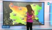 Прогноза за времето (17.04.2020 - централна емисия)