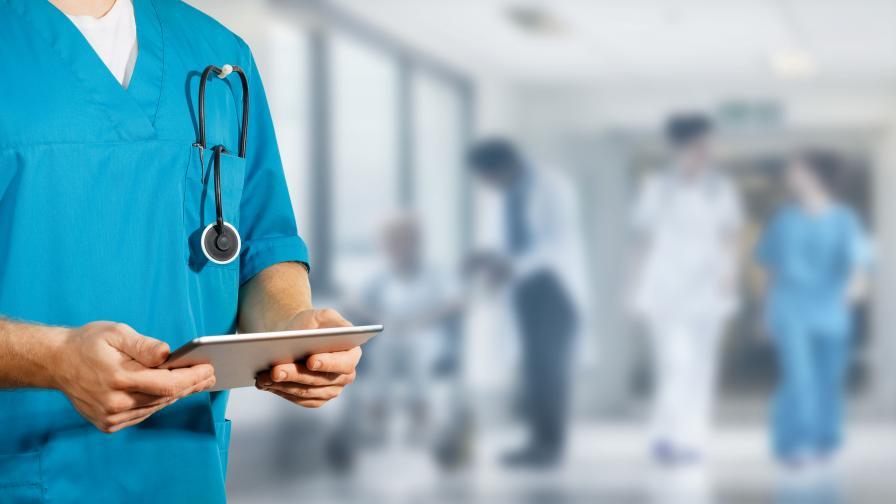 <p>Тревожно: Болницата във Видин има спешна нужда от медицински персонал</p>