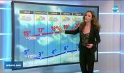 Прогноза за времето (22.04.2020 - обедна емисия)