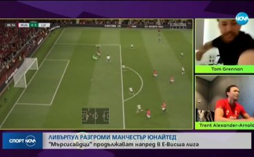 Ливърпул разкова Ман Юнайтед в дербито на Англия
