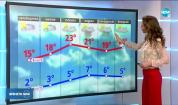 Прогноза за времето (23.04.2020 - обедна емисия)