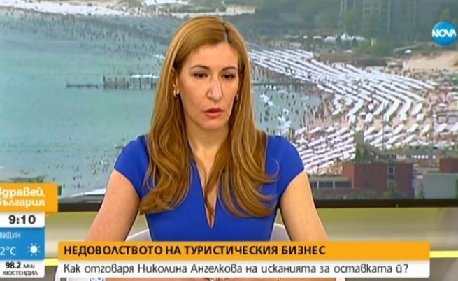 Николина Ангелкова: Работим за стартиране на летния сезон през юли
